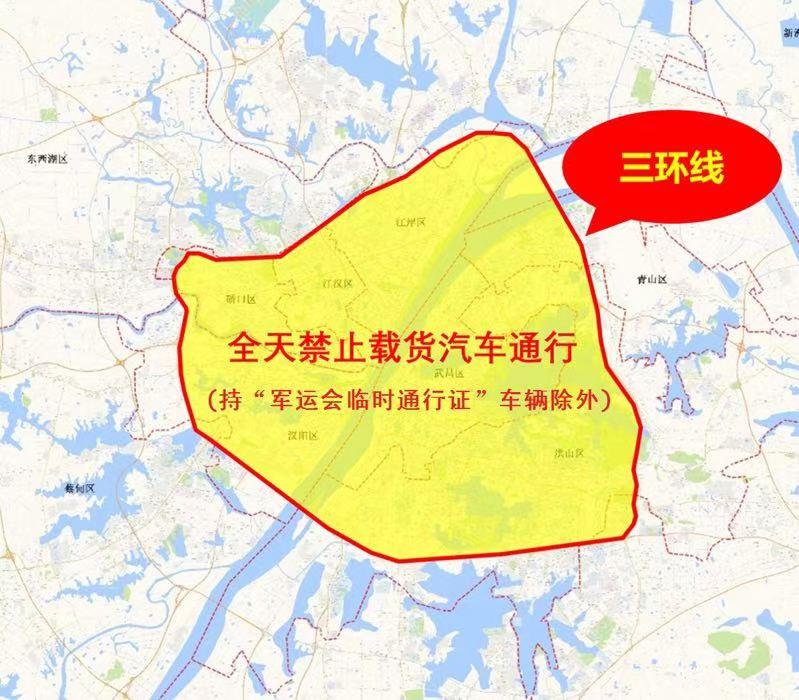 黑城巡游-2019军运会时期武汉市交通管教筹算